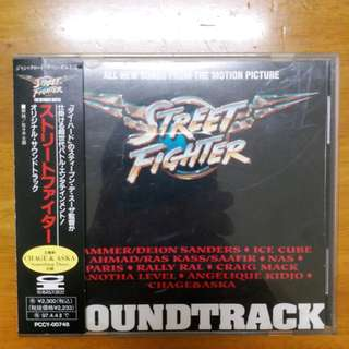 街頭霸王 電影原聲大碟 Street Fighter Movie Original SoundTrack CD