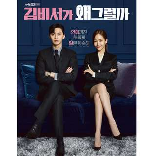 Korean Drama For Copy: What's Wrong With Secretary Kim