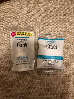 包平郵 Curel Sample cream cleansing oil 卸妝油 面霜
