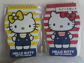 全新 Sanrio Hello Kitty 簿
