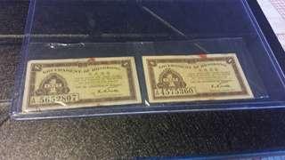 香港一仙紙幣×2
