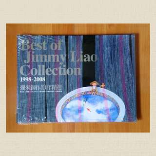 Best of Jimmy Liao Collection 1998-2008 幾米創作十年精選