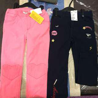 #WinIkea H&M Jeans for girls