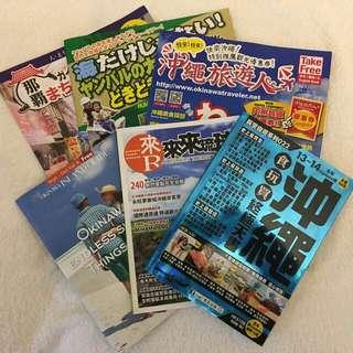 Okinawa 沖繩食玩買終極天書 & 當地旅遊冊子