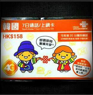 南韓4G 7日無限上網+通話卡 (SK Telecom)