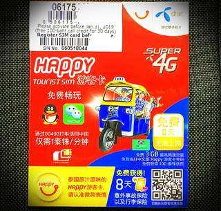 泰國8日4G無限 dtac 電話卡 上網卡