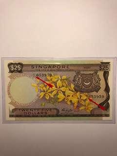 Singapore Orchid series $25 A/1 First prefix AU/UNC