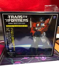 Transformers Japanese G1 Convoy Cybertron Destron Song Masterpiece Collection