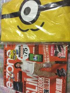 全新e zone 1042期雜誌連迷你兵團多用途防水袋