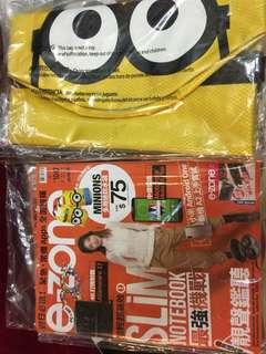 全新e zone 雜誌連迷你兵團多用途防水袋