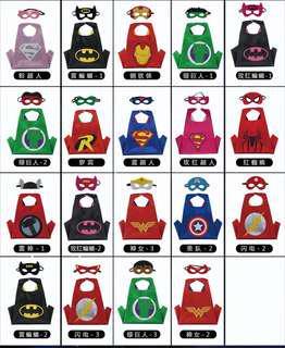 Kids cape