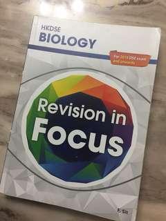 Biology 參考書