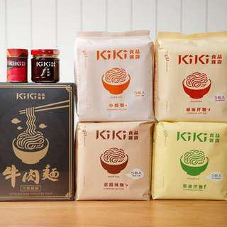 🍁[PRE-ORDER] KIKI Noodles from Taiwan [SPECIAL PRICE]