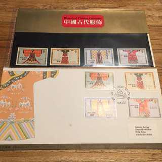 1987 中國古代服飾首日封
