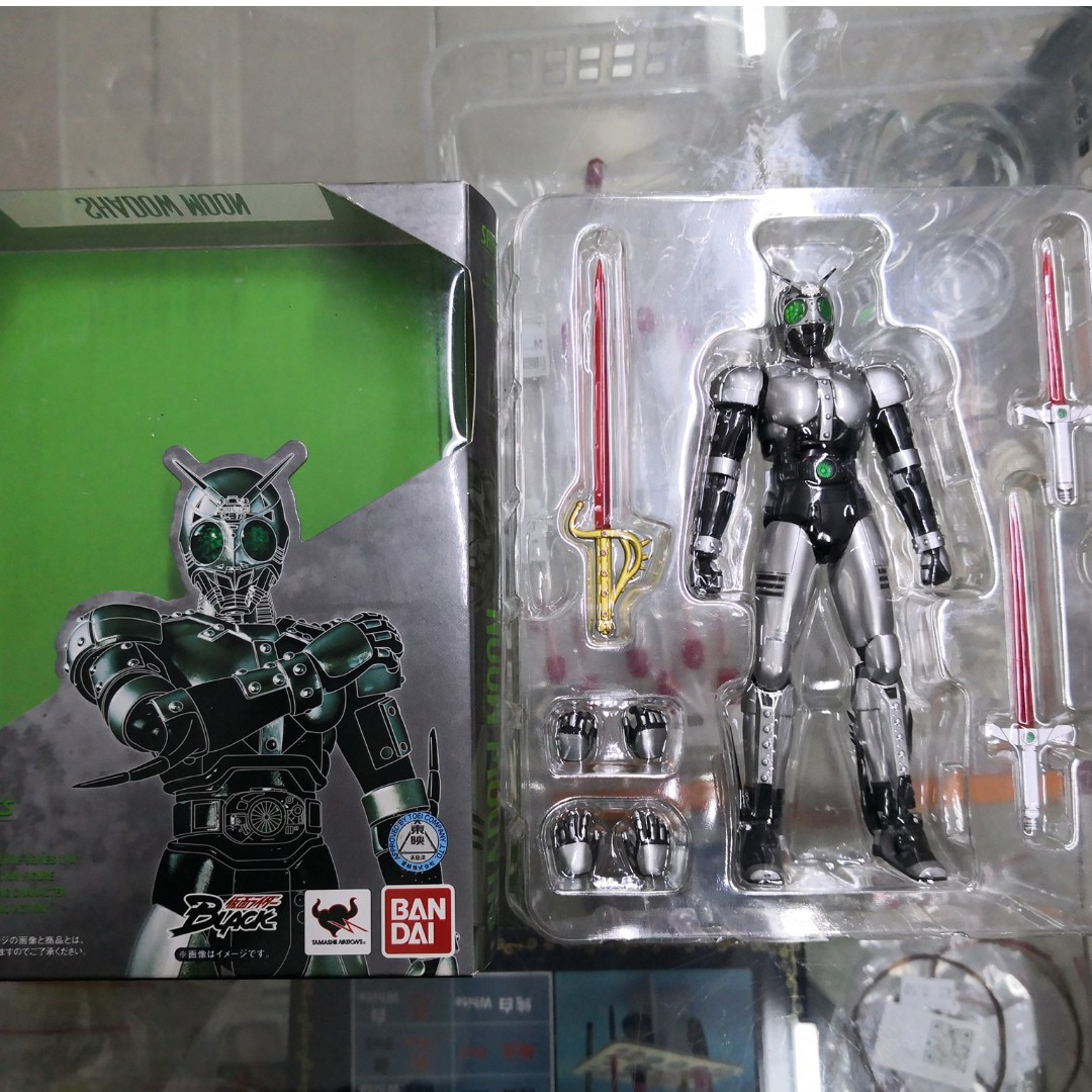 [BIB] S H Figuarts Shadowmoon (Kamen Rider Black RX)