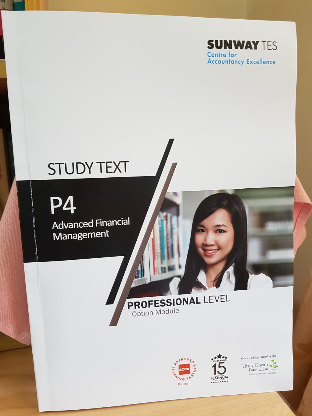 Sunway ACCA P4/AFM (Adv  Financial Mgmt) Textbook