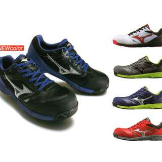 Mizuno Safety Shoe (New Colourway)
