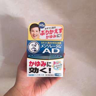 日本藥妝 AD軟膏