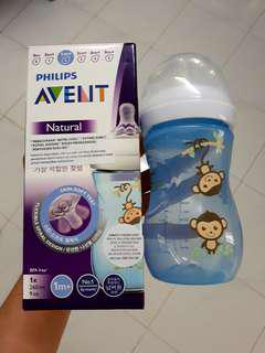 Philips Avent: Natural PP Bottle 260ml/9Oz -Monkey(Single)