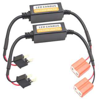🚚 (1 PAIR) H7 CAR AUTO LED HEADLIGHT CANBUS WARNING ERROR-FREE DECODER ADAPTER FOR DC 9-36V/20W-40W