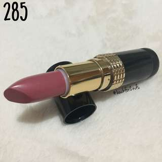 New! Elizabeth Arden Lipstick