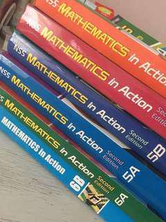 全齊數學書