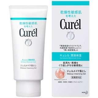 (購自日本)$159 兩支 Curel 花王超保濕卸妝啫喱 適合乾燥敏感肌 130g