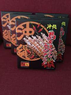 沖繩南風堂蝦餅禮盒