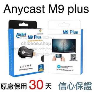原廠保用⭐️M9 plus Anycast 同屏器