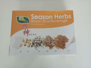 Season Herbs Brown Rice Beverage