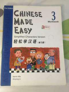 Chinese Made Easy 3 Workbook (Simplified Characters Version)