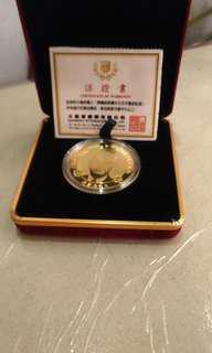 蔣經國總統百年誕辰紀念幣