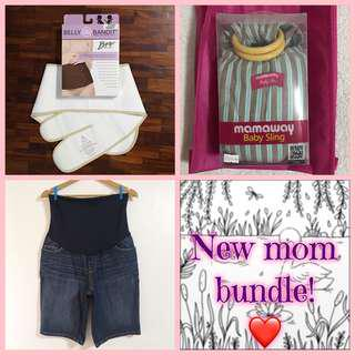 New mom bundle: maternity shorts, ring sling, belly wrap