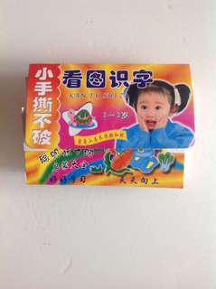 Chinese Words Mini booklet