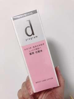 資生堂 d program Moist care lotion 125ml補充裝