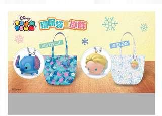 (可換)7-11 Elsa 環保袋 (可換史迪仔/Pooh)