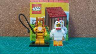 Lego Tiger Woman & Chicken Suit Guy