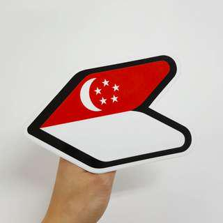 SG Flag in Wakaba Style Sticker - 15.5cm(W) X 10cm(Ht)