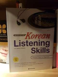 Korean Listening Skills beginners