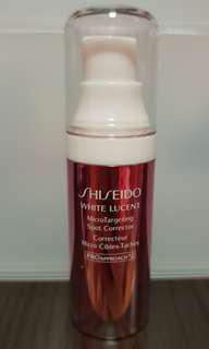 SHISEIDO WHITE LUCENT MicroTargeting Spot Corrector (9ml)