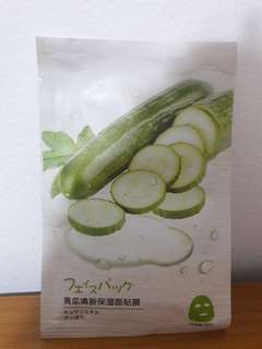 Miniso face mask - cucumber