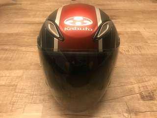Kabuto Avand 2 Helmet L Size