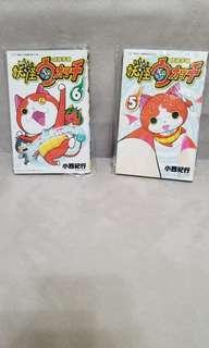 妖怪手錶 漫畫書 5,6集 全新未開封 買多咗 原價售 $30/1