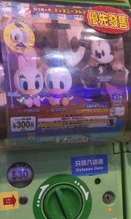 黛絲 Daisy米奇 mickey扭蛋 想交換唐老鴨Donald Duck/ 可出售