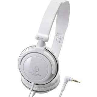 Audio-Technica White Portable Headphones (PRICE REDUCED)