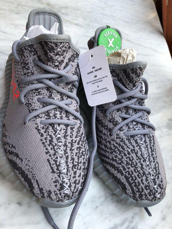 best website aa932 5938b adidas Yeezy Boost 350 V2 Beluga 2.0 (VERIFIED BY STOCKX ...