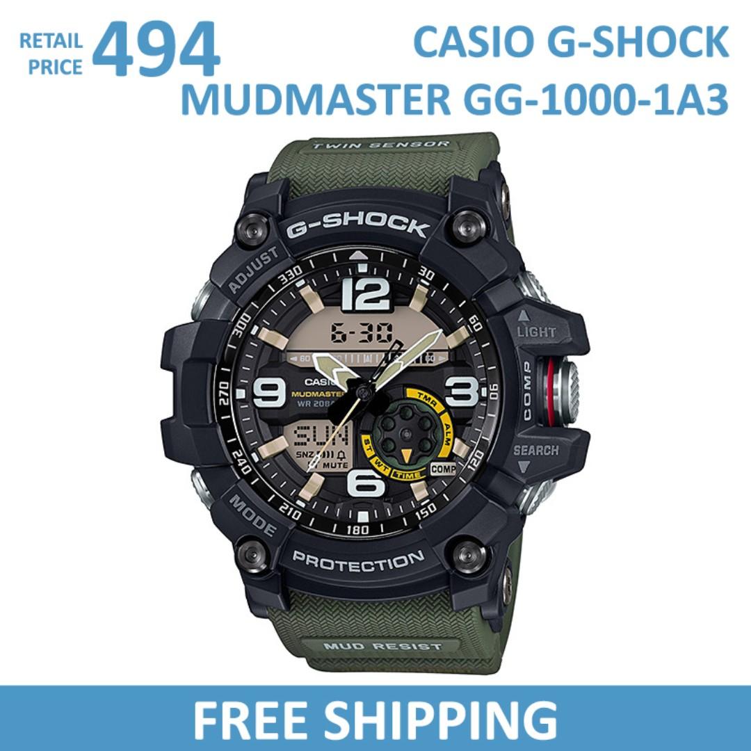 Casio G-Shock Mudmaster GG1000-1A3 Men s Watch   GG-1000-1A3   GG10001A3 943a866d756d