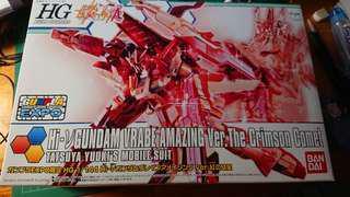 HGBF 1/144 Hi-Nu Gundam Vrabe Amazing Ver. The Crimson Comet