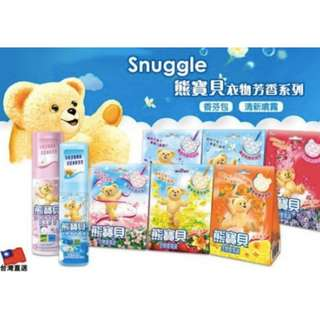 🍁[PRE-ORDER]熊寶貝Xiong Bao Bei (Snuggle) - Fragrance