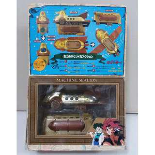 Gulliver Boy Machine Sealion (Vintage Toy)